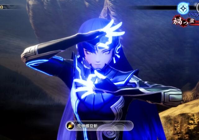 [Nintendo Direct _ E3 2021 shin megami tensei V