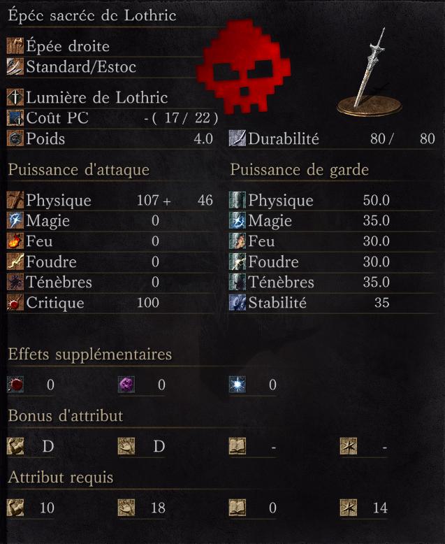 Épée Sacrée de Lothric