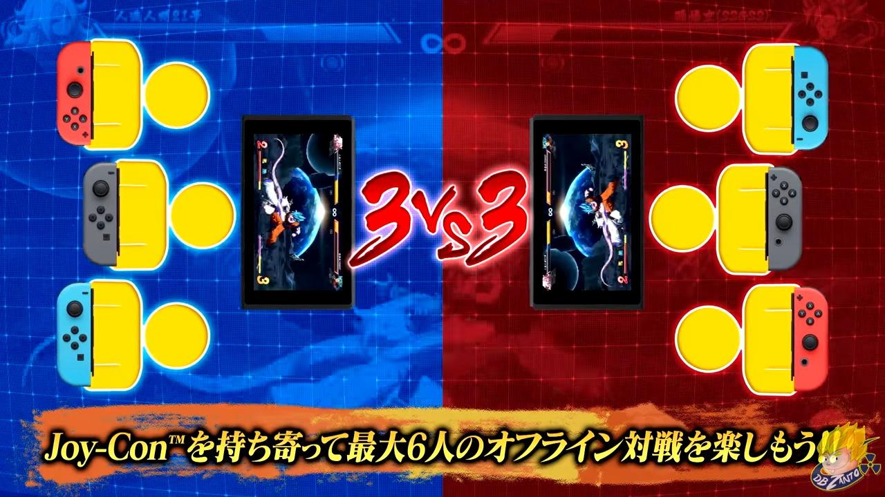 3v3 sur Dragon Ball FighterZ Switch