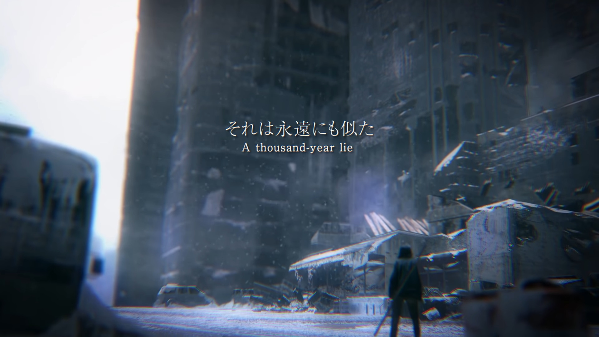 NieR Replicant ver.1.22474487139... Teaser screenshot