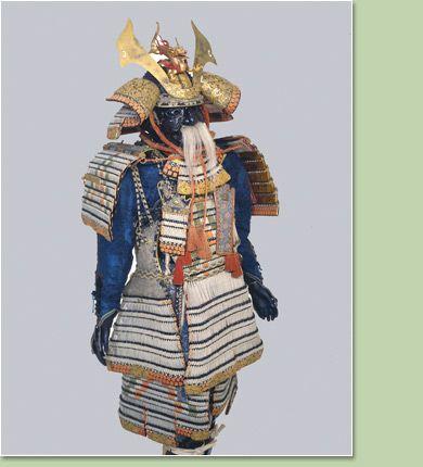 Armure Samouraï kamakura