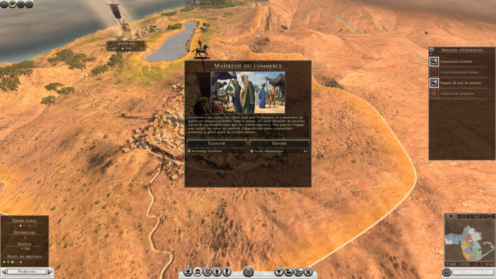 Petra et Jérusalem