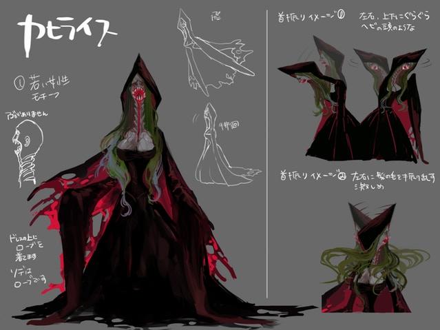 La Cyhyreath, l'un des monstres présent de BloodStained: Ritual of the Night