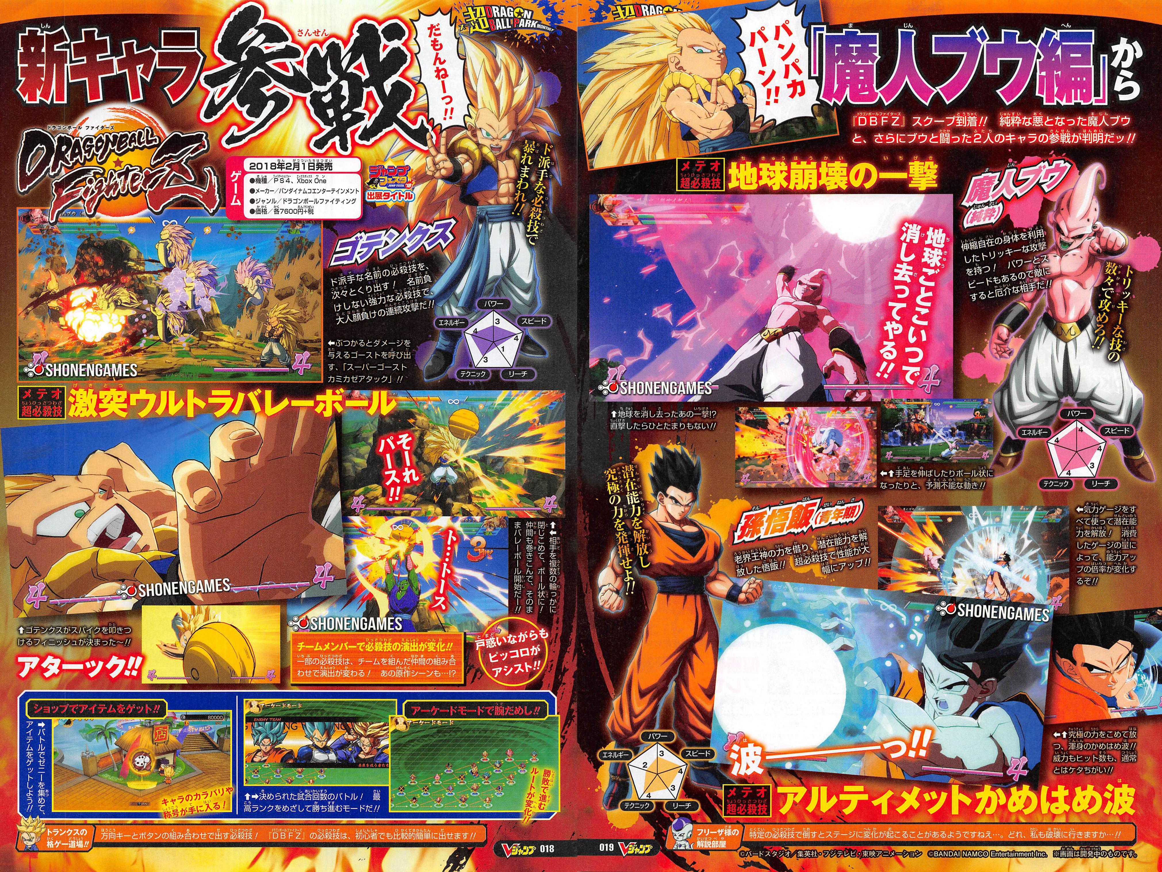 Trois nouveaux combattants importants annoncés — Dragon Ball FighterZ