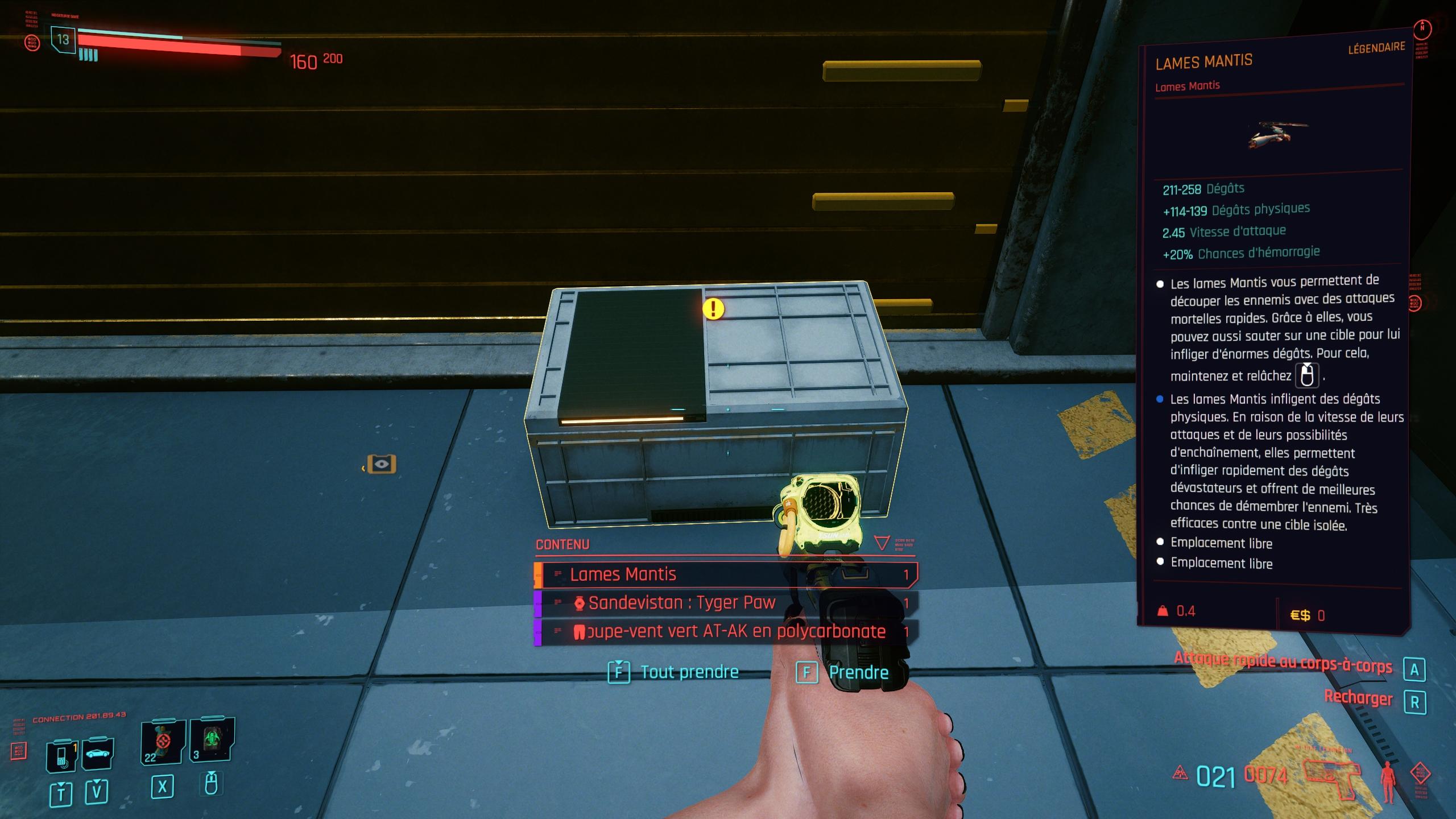 Cyberpunk2077 coffre lames mantis legendaire 2