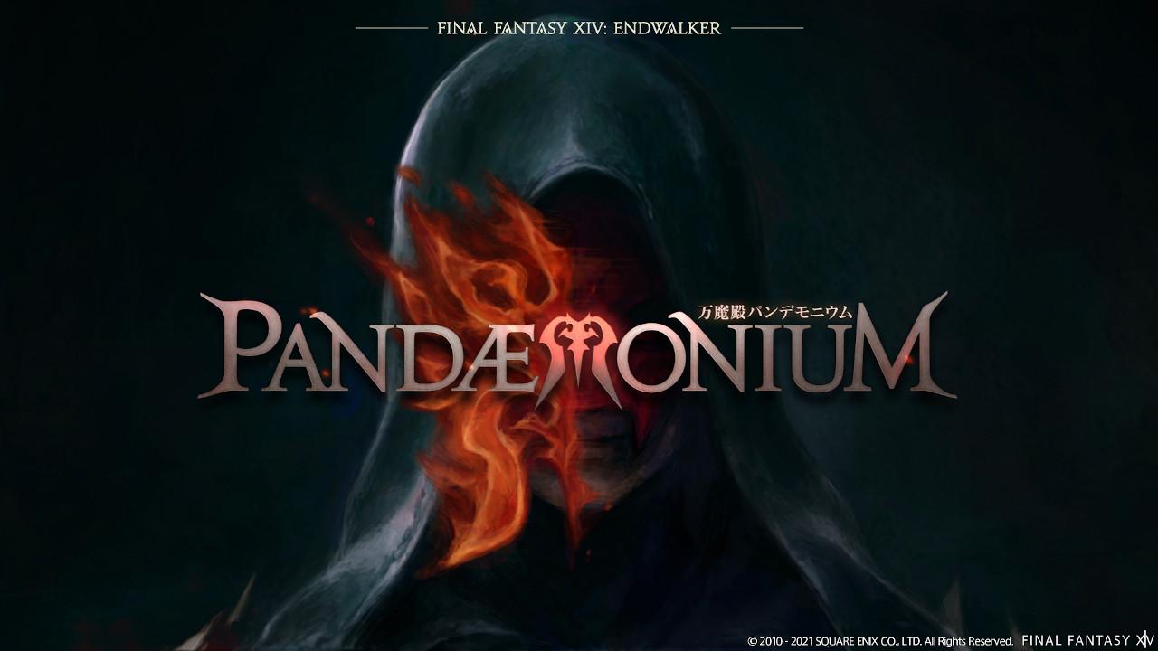 FFXIV_Endwalker raids pandaemonium