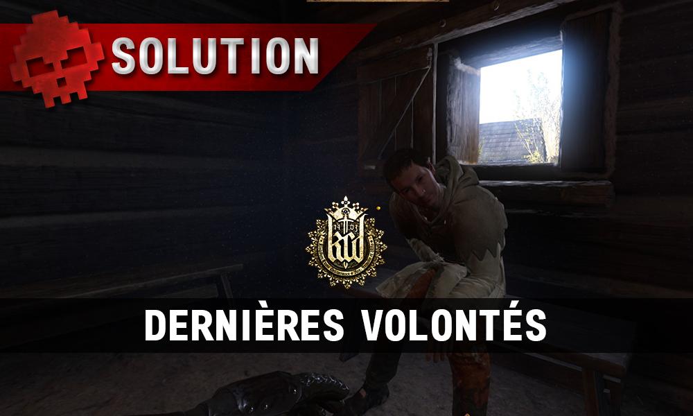 KCD Dernières volontés vignette