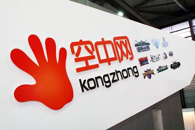 KongZhong