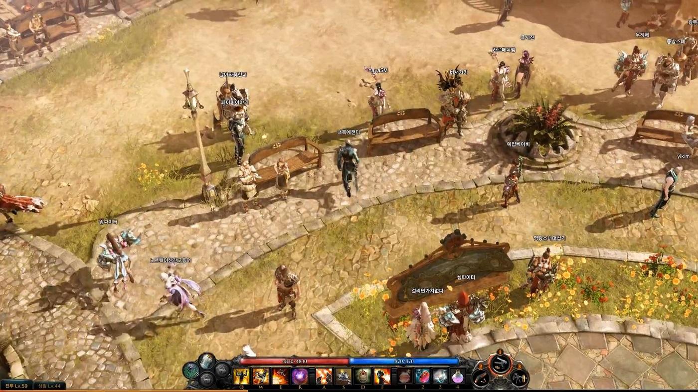 Lost Ark - plusieurs joueurs dans une ville