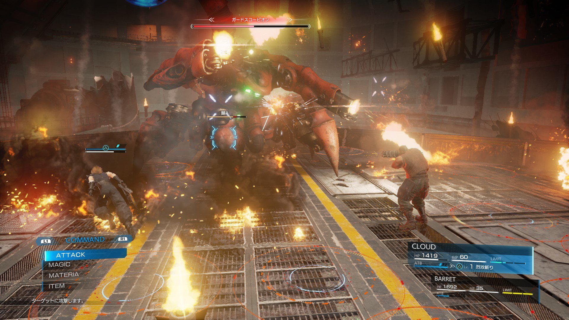 Screenshot Final Fantasy VII Remake