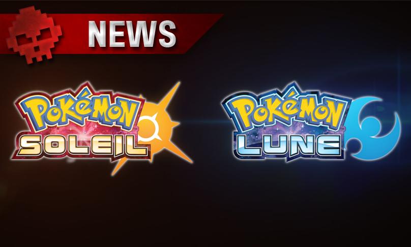 Pokémon Soleil & Lune - Portés sur Nintendo Switch