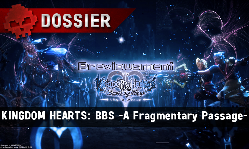 Previousment Kingdom Hearts a fragmentary passage - vignette
