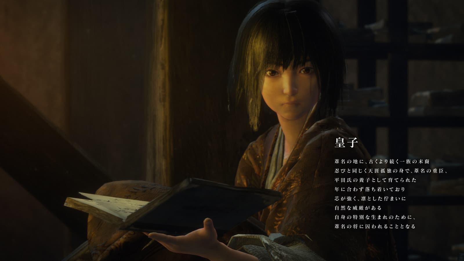 Test Sekiro prince
