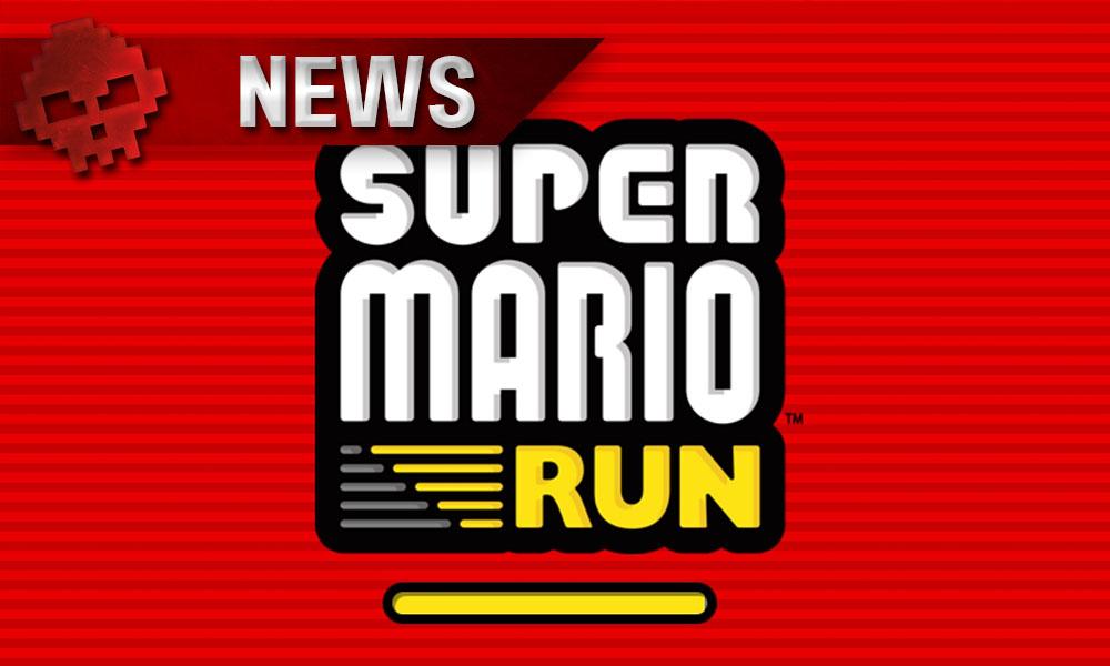 Super Mario Run - Le héros saute la barre des 150 millions de téléchargements - Logo