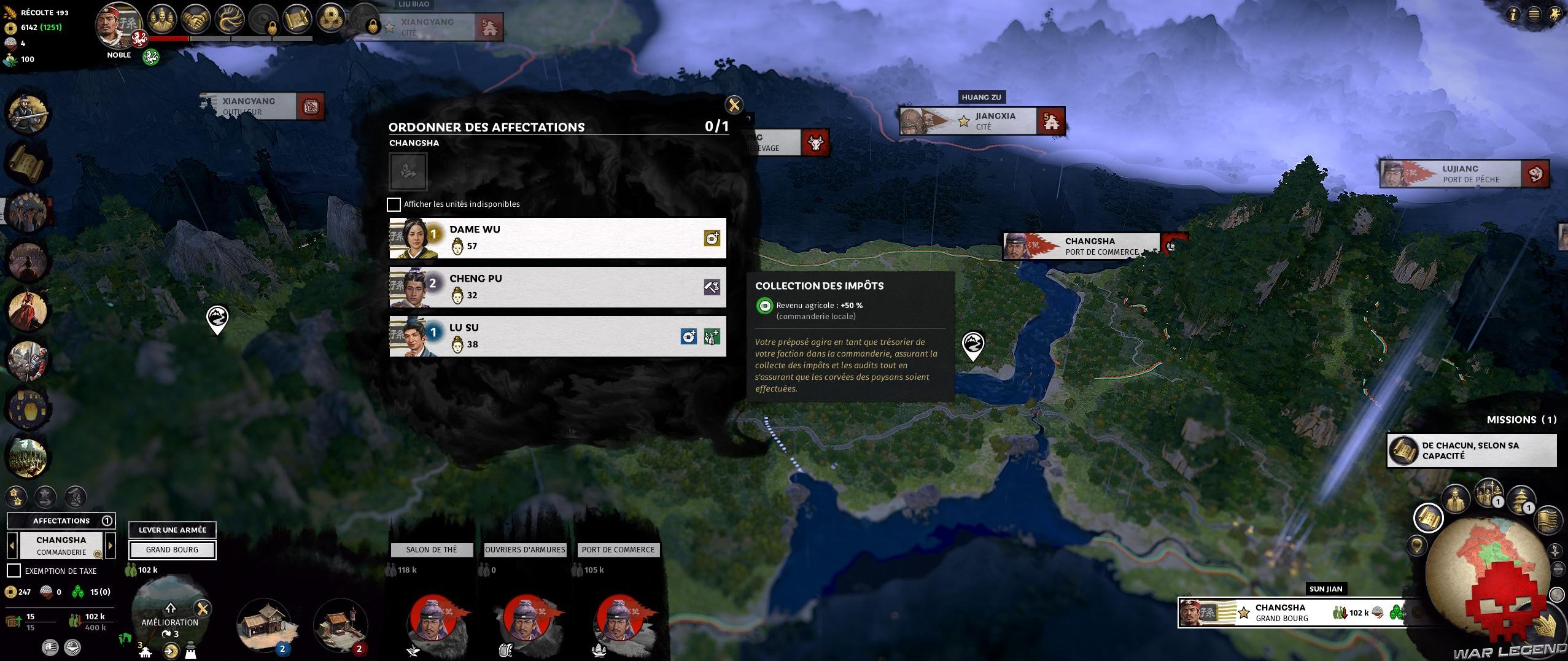 Test Total War Three Kingdoms 10