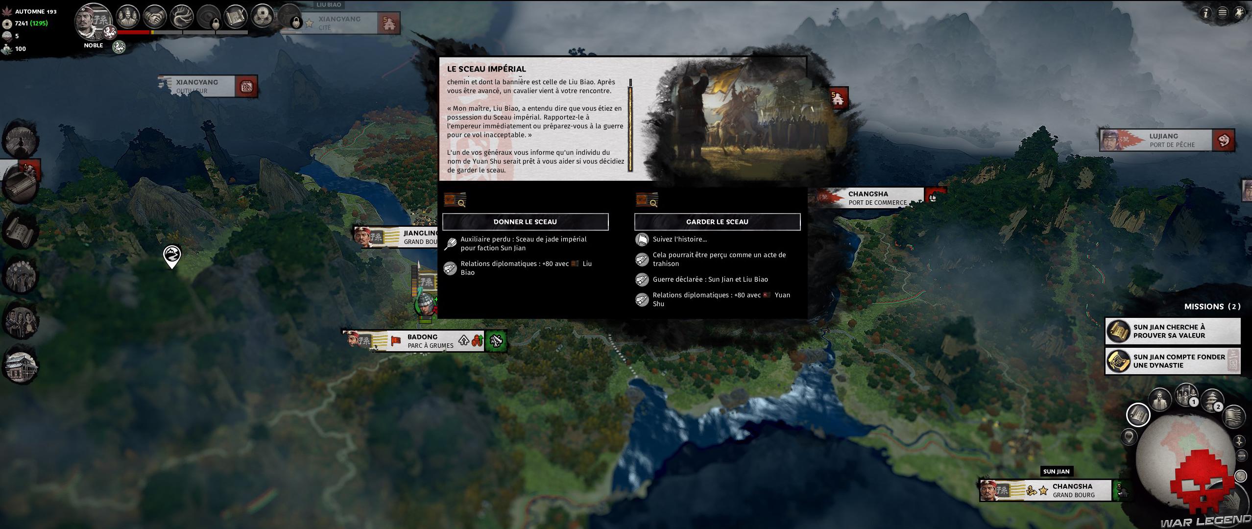 Test Total War Three Kingdoms 13