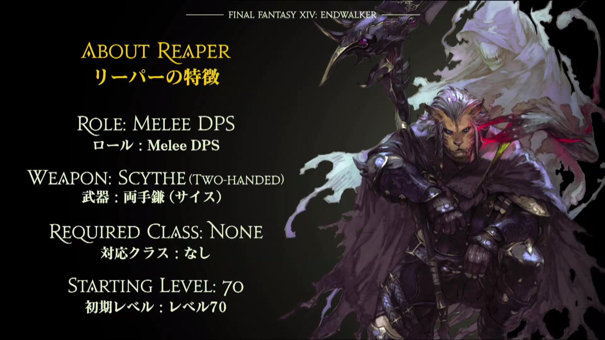 Final fantasy 14 nouveau job reaper
