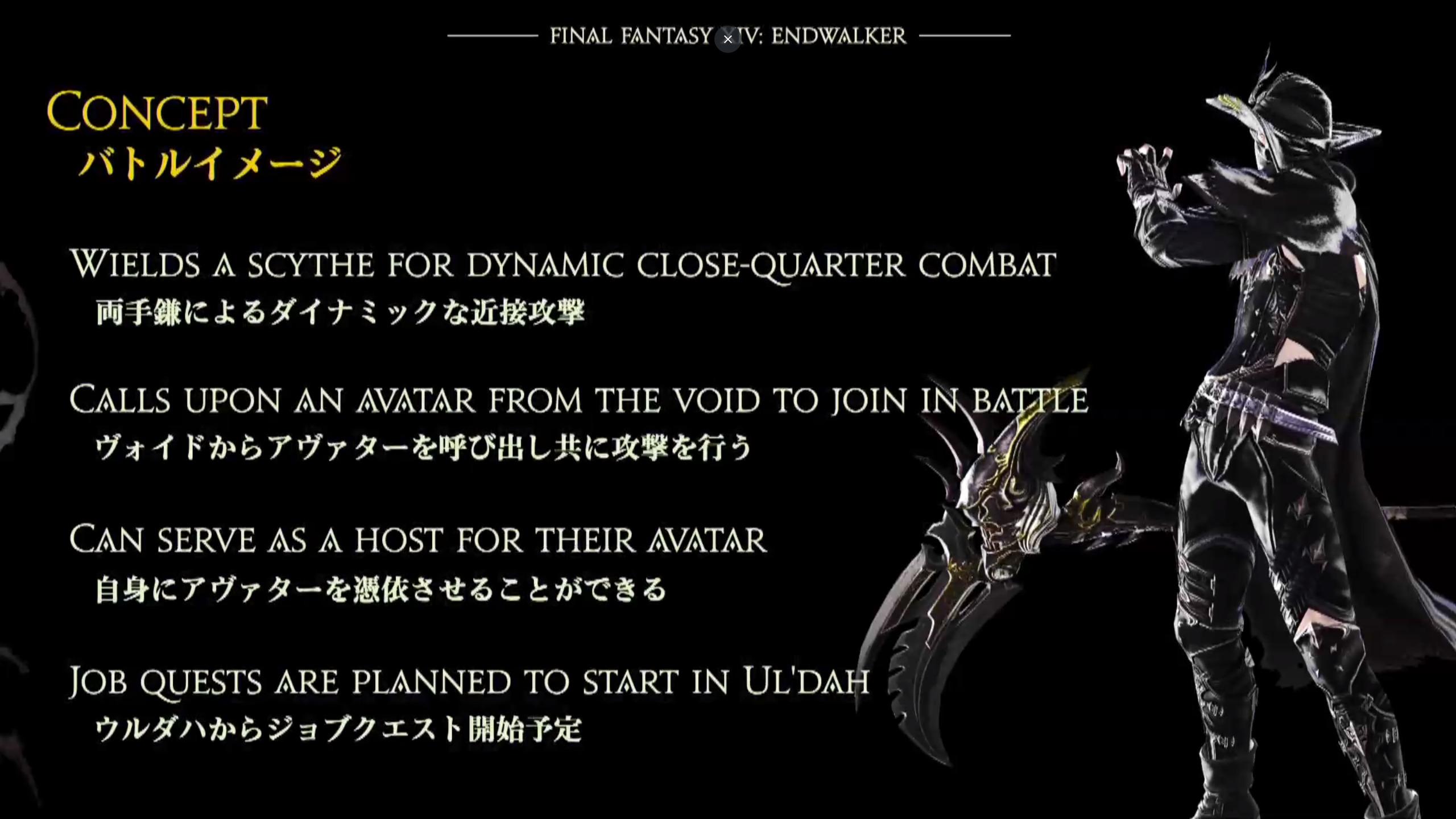 Final fantasy 14 nouveau job reaper détails