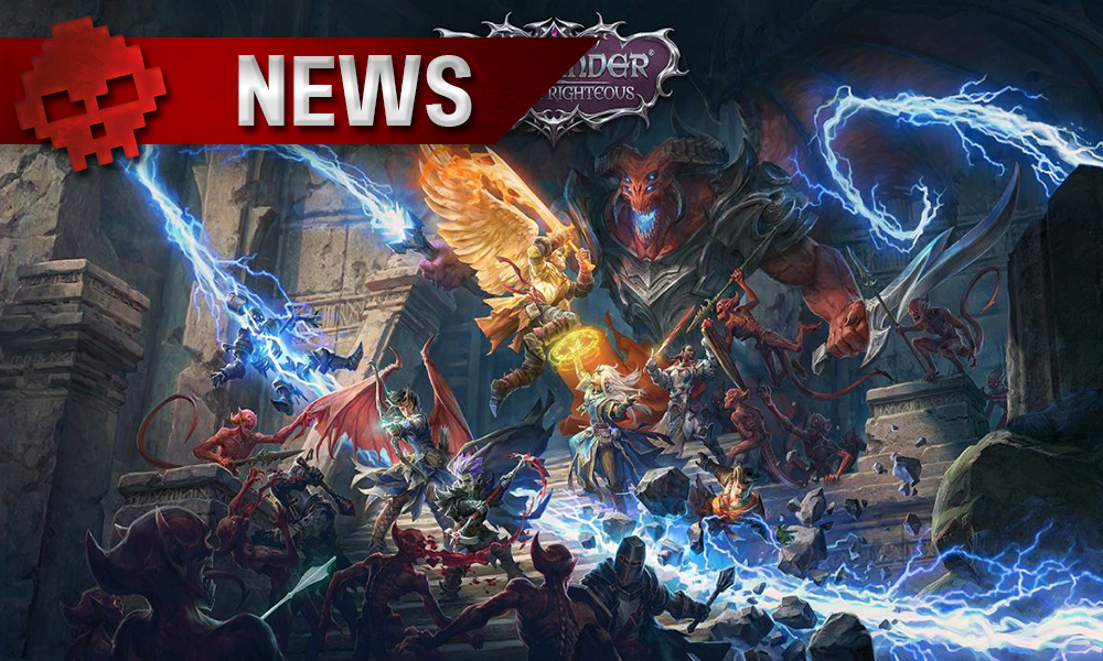 vignette news pathfinder