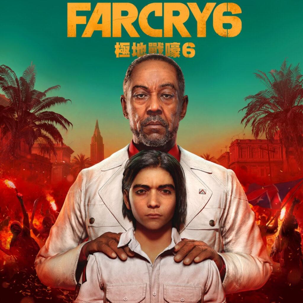 Far Cry 6 montrera du gameplay demain