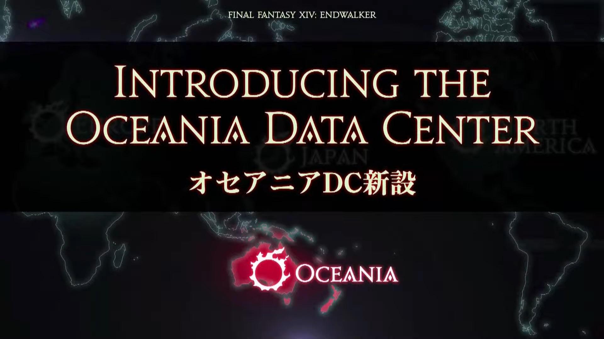 Final fantasy xiv centre de données océanie