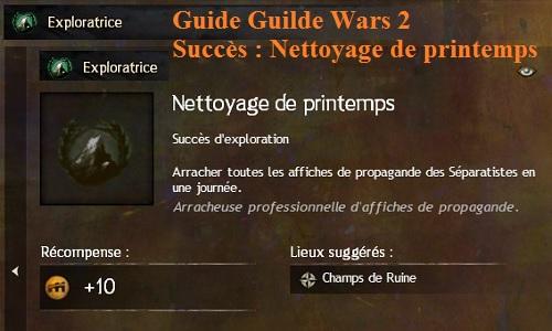 guide guild wars 2