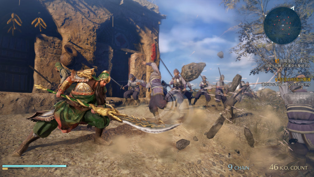 Dynasty Warriors 9 : Impossible dy jouer sur Xbox One via
