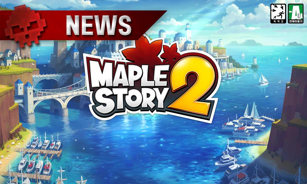 Vignette news MapleStory 2 - logo avec une mer et une montagne en fond